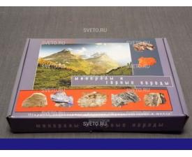 Минералы и горные породы (40 видов)