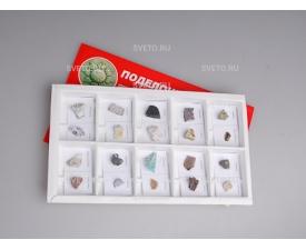 Поделочные камни (полированные)