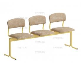 Блок детских театральных стульев 3-х местный