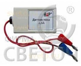 Цифровой датчик тока (±2,5 А)