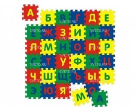 Коврик с алфавитом