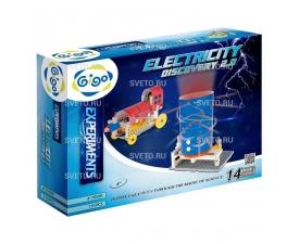 Электрическая энергия 2.0