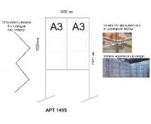 Стенд для выставки рисунков и фотографий